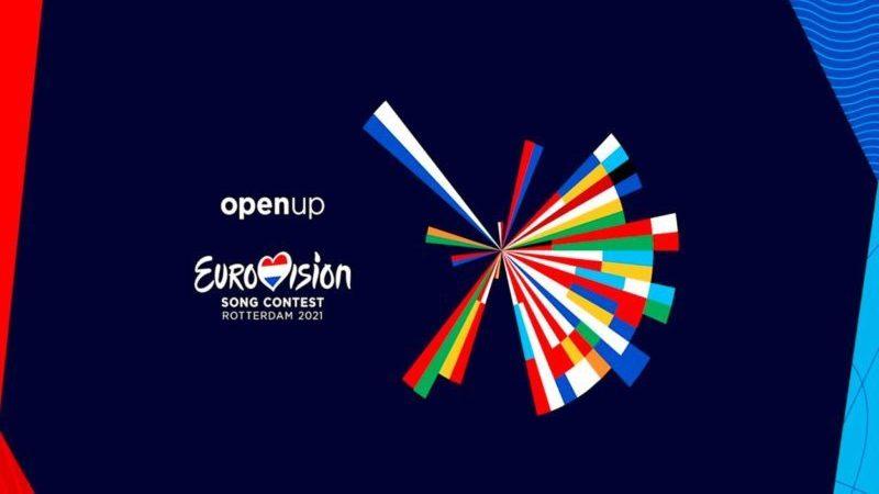 Logo Eurovision 2021